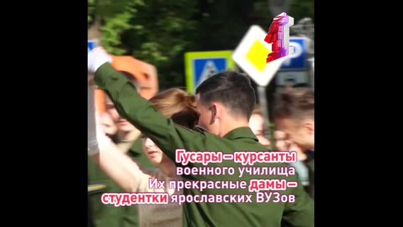 На Советской площади 180 пар станцевали вальс