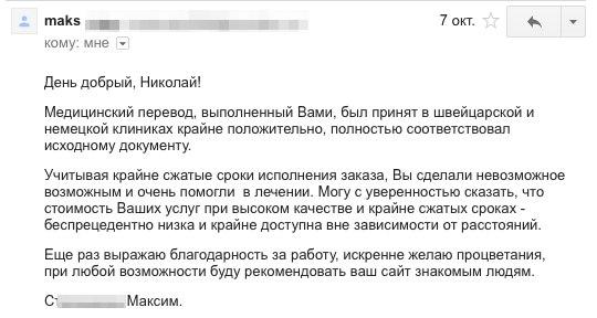 заказать перевод с финского на русский