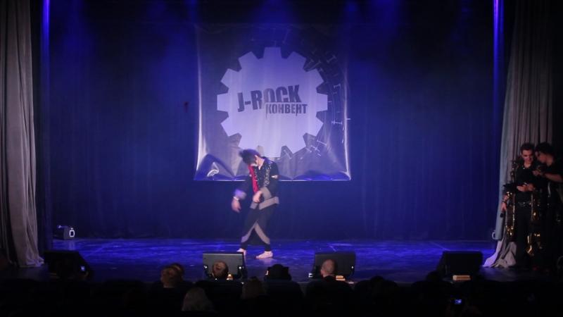 Kuon - (Gemmik) - freeman (Москва) - J-Rock Конвент 2018