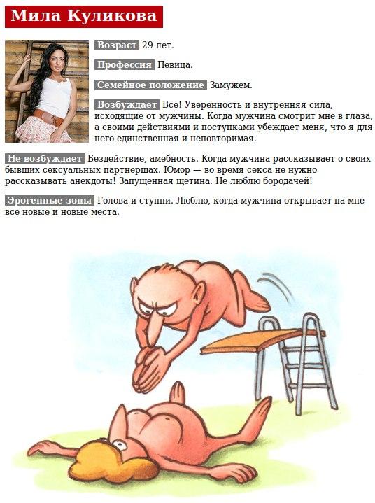 chego-nravitsya-zhenshinam-v-sekse