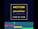 Вакансия 2D-аниматор