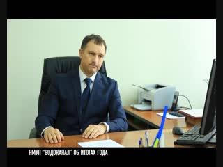 Брифинг директора НМУП