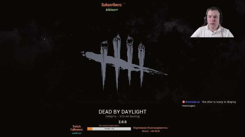 Dead by Daylight - Тернист путь к первому рангу