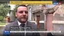 Новости на Россия 24 • Международные наблюдатели убедились в игнорировании Украиной минских договоренностей