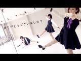 【踊ってみた】恋愛裁判【Lailes】 sm31067266