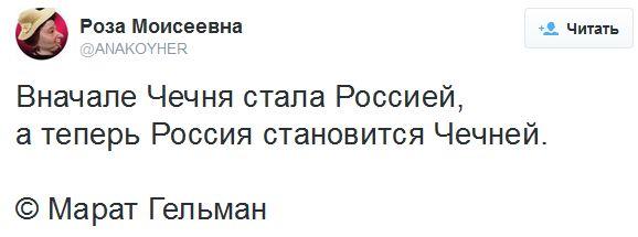 США ожидают, что МВФ и Всемирный Банк увеличат финансовую поддержку Украины, - Нуланд - Цензор.НЕТ 3792