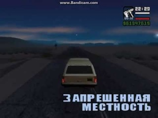 Мифы об НЛО в gta san andreas