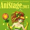 Аниме-Конвент - «AniStage»
