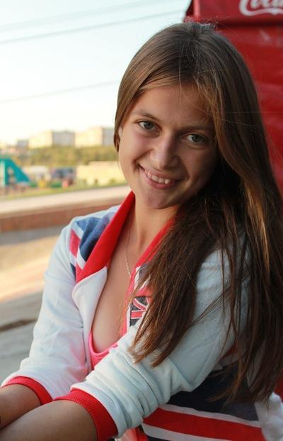 Кристина Саркисова, 4 августа 1995, Саранск, id228830586