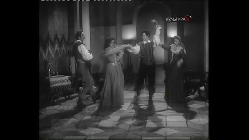 2) Учитель танцев (2 серия) (1952, Фильм-спектакль Центрального театра Советской Армии по пьесе Лопе де Вега)
