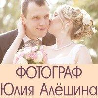 fotograf_v_rostove