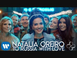 Премьера клипа! наталья орейро (natalia oreiro) to russia with love