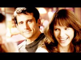 Влюбиться в невесту брата HD / Dan in Real Life HD (2007) — Мелодрама на Tvzavr