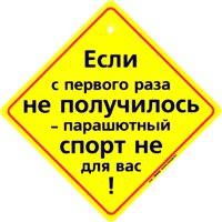Сергей Сергеев | Новосибирск