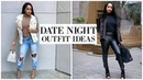 Date Night Outfit Ideas   VALENTINES DAY APPROVED