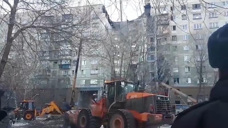 СК РФ не подтвердил версию о теракте в Магнитогорске 18 января День СОБЫТИЯ ДНЯ ФАН ТВ