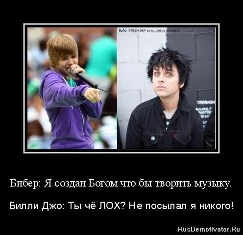 Green Day | Грин Дей Y5AmUwDvICE