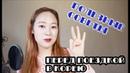В Корее непривычное для иностранцев! 러시아 사람에겐 생소한 한국! (자막) ㅣ Lena's RUKOtv