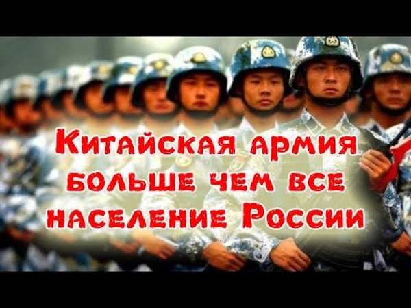 Китайская армия больше чем все население России. Виктор Шендерович 2019