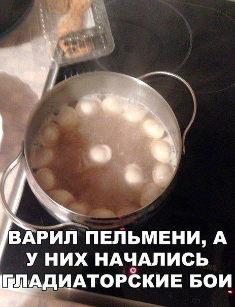 Анекдот Про Пельмени