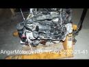 Купить Двигатель Infiniti FX 5.0 VK50VE Двигатель Инфинити ФХ 5.0 2013-2013 Наличие без предоплаты