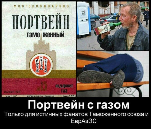 Украина может пойти в Стокгольмский суд, но Янукович - дружественный нам политик, - Марков - Цензор.НЕТ 5642