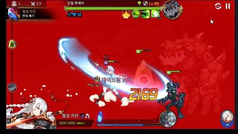 Epic7 Golem 10 Blood Blade Karin Solo (혈검 카린)