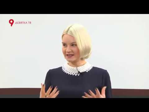 Гость - Анна Васько, профессиональный таролог.