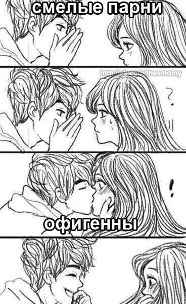 Аниме романтика школа