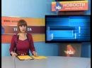 19 февраля 2015 Новости РЕН ТВ Армавир