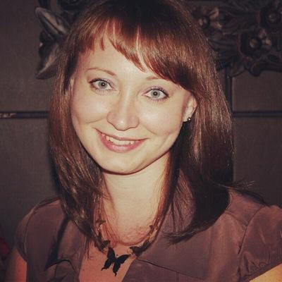 Анастасия Шерстнева, 15 июня , Москва, id1371140