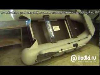 Лодка Фрегат М350 F видео