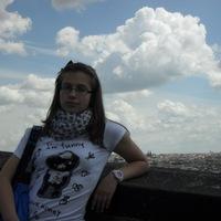 Александра Каменская