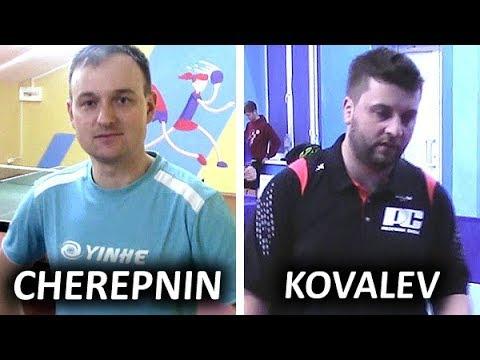 Черепнин - Ковалев / Cherepnin - Kovalev региональная лига, 2-й тур 2018-12
