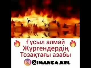 VID_20190316_210112_940.mp4