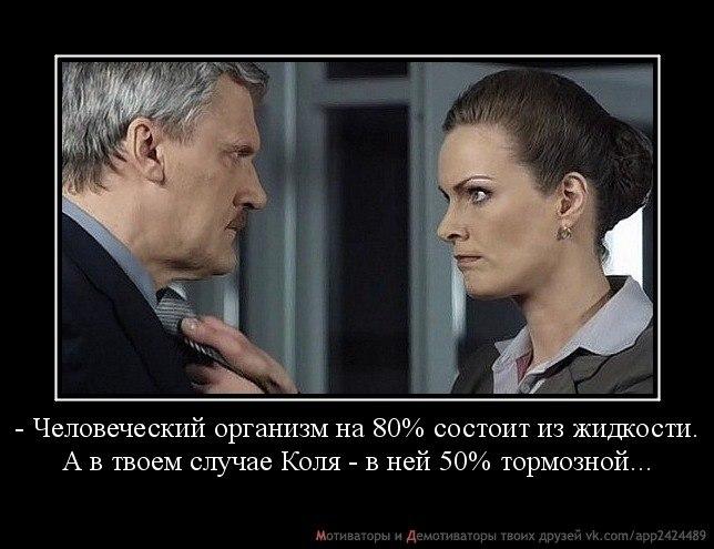 https://pp.vk.me/c413116/v413116539/83f/eJqQHnl9y-o.jpg