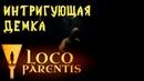 Loco Parentis - первый взгляд и обзор демо версии нового жуткого хоррора от создателей игры Protocol