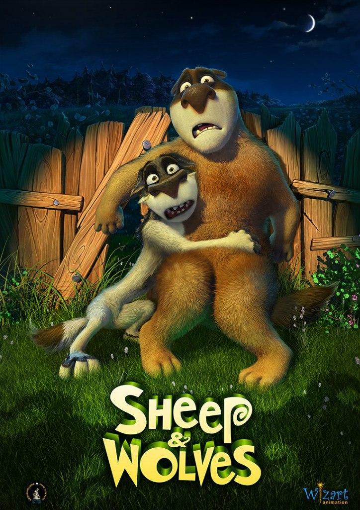 Постер к фильму Волки и овцы