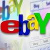Ebay, Allegro.pl и др - Гомель доставка товаров