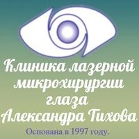 Набор для измерения глазного давления