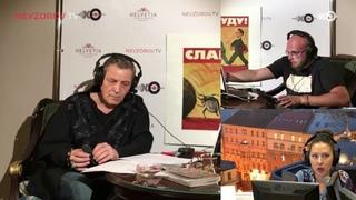Александр Невзоров « Невзоровские среды» на радио «Эхо Москвы»18 07 18