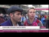 Михаил Шац и Татьяна Лазарева о прошедшем «Марше мира» мы пришли сказать свое «Нет» войне в Украине