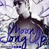 B.A.P | MOON JONG UP | Official VK