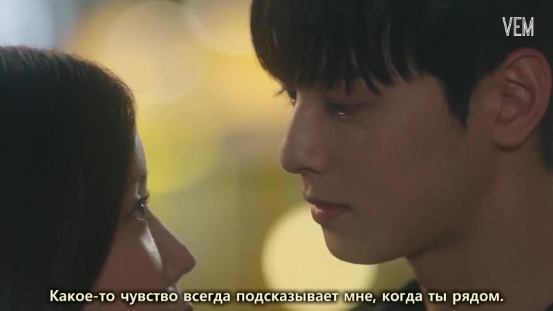 George, Gang Haein - Something (My ID is Gangnam Beauty OST)/Джордж, Кан Хе Ин - Что-то (Мой ник Красотка из Каннама ОСТ) рус