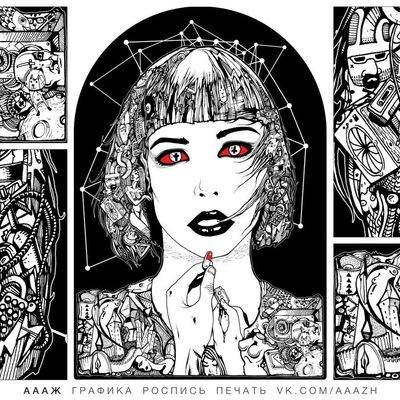 Keysi Ghoul, 17 февраля 1997, Москва, id225542123