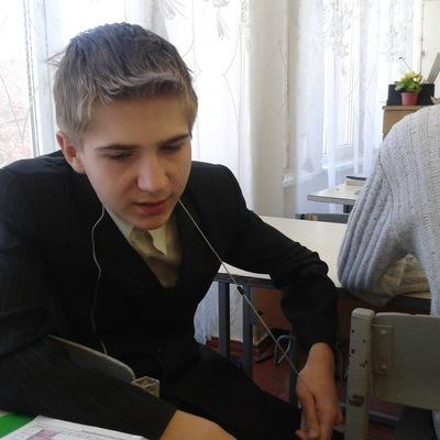 Никита Ковальчук, 15 декабря , Кривой Рог, id147024213