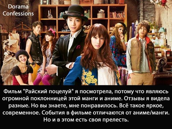 Автор:Кира Крипченко