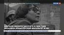 Новости на Россия 24 • Одним гением кинематографа стало меньше коллеги и критики о Кире Муратовой