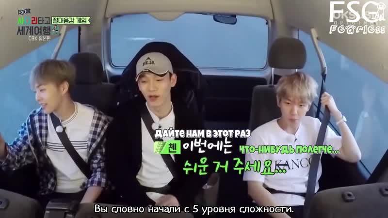 [РУС. САБ] EXO CBX @ Путешествуем по миру на лестнице ЕХО, Эпизод 36 Travel the world on EXO's ladder, Episode 36