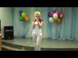 Песня Дианы Гурцкой -Ты знаешь мама в исполнении Бондаревой Анастасии.